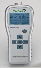 HFX105甲醛检测仪(检测)