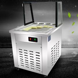 炒酸奶炒酸奶机,炒酸奶投资报价,商用炒酸奶机的功能