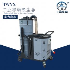 DL小型工业移动集尘器 750w灰尘收集器 粉尘隔爆吸尘器