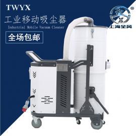 干湿两用吸尘器 工业吸尘器专用漩涡气泵高压风机