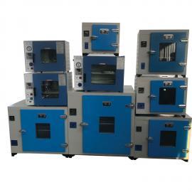 101-4A数显电热鼓风干燥箱 化验室熔腊恒温试验箱