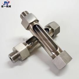 外螺纹直通小型玻璃管油位计 直通玻璃管液位计 玻璃管水位计