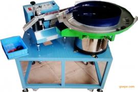 全自动电容剪脚机,电容切脚成型机