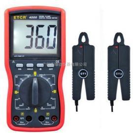 ETCR4000�p�Q�底窒辔环�安表大量�F�