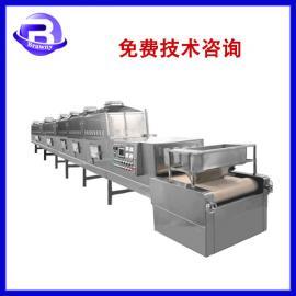 芝麻微波熟化设备/连续式生产迅速高效/五谷杂粮微波烘培设备