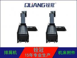 链板式输送机 不锈钢 可定制 QG
