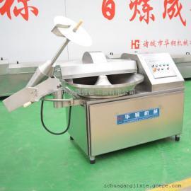 ZB-80冻肉斩拌机,小型斩切设备,肉块斩拌机