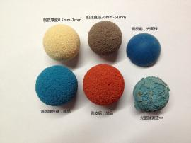 冷凝器海绵胶球厂家 冷凝器海绵胶球特点