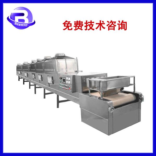 调味品颗粒微波干燥设备/布朗尼微波杀菌设备/调味品烘干机