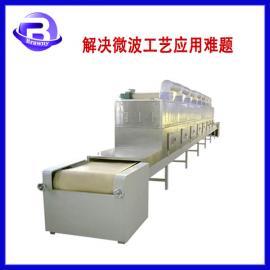 山萸肉微波烘干设备/布朗尼农产品熟化杀菌机/药材微波烘干设备