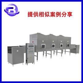 微波干果熟化机械/水蜜丸微波杀菌机/布朗尼工业干燥设备