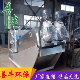 制药污泥脱水机 不锈钢叠螺污泥脱水机 善丰污泥浓缩脱水机