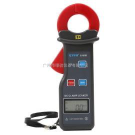 大量现货ETCR6300D直流钳形漏电流表