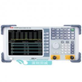 UNI-T优利德UTS3030D 3GHZ频谱分析仪 代功率输出
