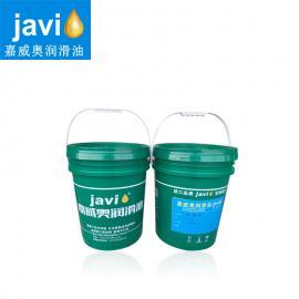 易清洗镀锌板攻牙油 嘉威奥镀锌板攻丝油排屑更容易保护丝攻