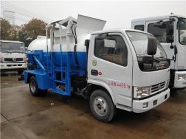 招标购买10方厨余水垃圾车-10吨餐饮垃圾车-10吨侧挂桶垃圾车