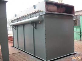 科宇 化工厂专用 HD布袋除尘器 小型脉冲袋式除尘器