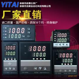XTE-7501,XTE-7502,XTE-750W MODBUS 通讯智能温控仪表