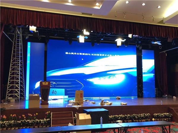 展厅LED高清彩屏P2.0型号可达到1080P效果