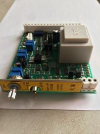 电动执行器控制板GAMX-2K,线路板,电路板