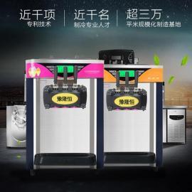 冰激凌店机器,网红冰激凌机器,小型冰激凌机的报价