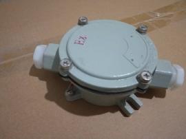 304不�P�防爆接�盒BHD51-B-G3/4直通6分防爆端子盒三通