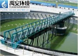 污水处理站幅流沉淀池单周边刮泥机SUS304不锈钢材质YAGN-20