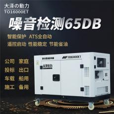 大泽15kw柴油发电机大量现货