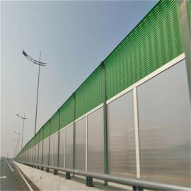 道路隔音板|小区隔音墙报价|声屏障厂