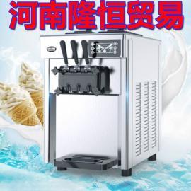 小型冰激淋机,白色冰激凌机,会冒烟的冰激凌机