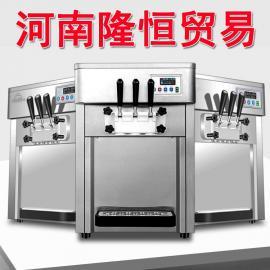 小型冰激凌机,冰激凌机,冰激凌机器报价