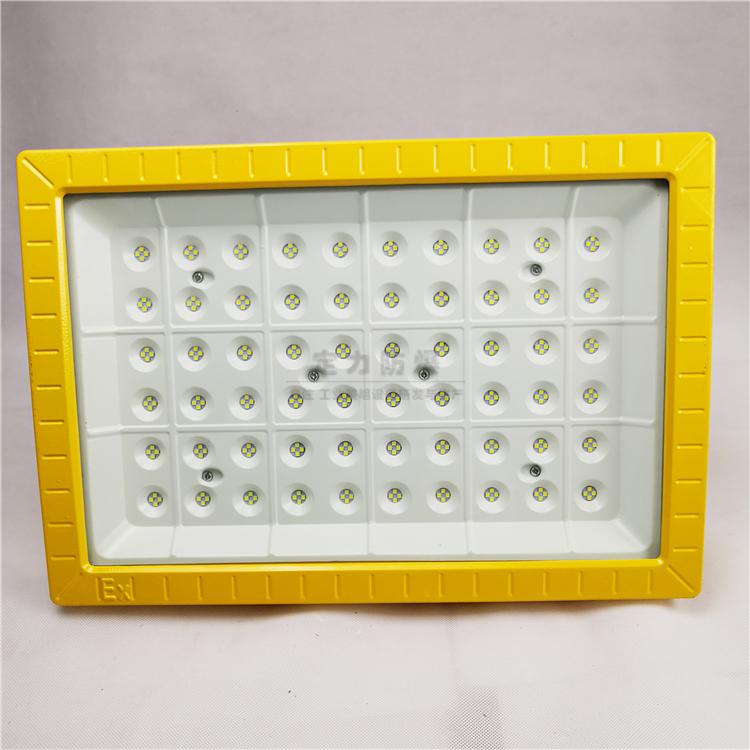 大功率120W免维护防爆灯 高效节能LED防爆灯 吸顶式LED防爆灯