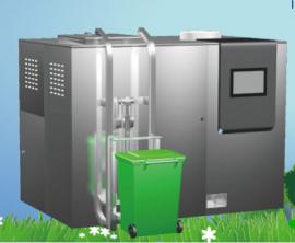 分布式智能式餐厨废弃物垃圾处理设备