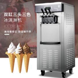 台式冰激凌机,冰激凌机台式,冰激凌设备报价