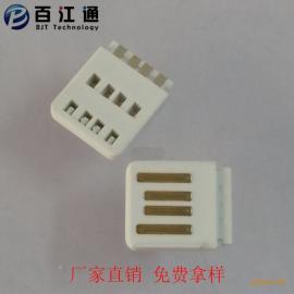 A公金手指 全塑USB公�^ 焊�短�wUSB 全塑AM usb2.0AM 全塑A公