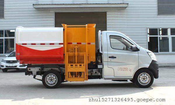 长安小型挂桶垃圾车 蓝牌3方长安自装卸式垃圾车