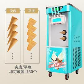 冰激凌机,台式冰激凌机器,买个冰激凌机东流影院