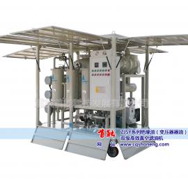 ZJSY系列变压器(绝缘油)双级高效真空滤油机