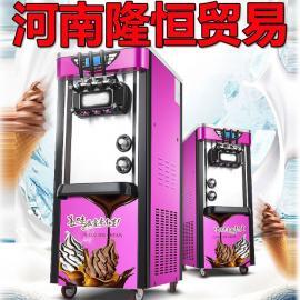 冰激淋,五头冰激凌机,小型冰激凌机器报价