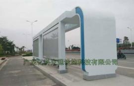 横琴候车亭 优质碳钢公交亭 定制候车亭