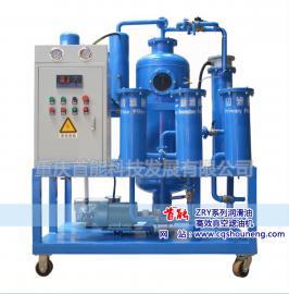 液压油滤油机 真空滤油机