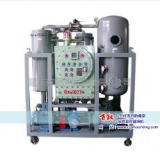 ZRYF系列润滑油防爆高效真空滤油机