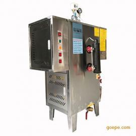 瑞福锦高温电热式蒸汽发生器 (24-120KW)