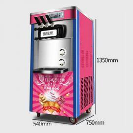 自助冰激淋机,台式冰激凌机器,冰激凌机器东流影院一台
