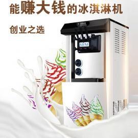小型冰激淋机,移动式冰激凌机,一台冰激凌机器报价