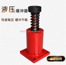 HYD10-70高频防撞行车液压缓冲器 液压阻尼缓冲器 起重机防撞器