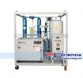 首能 KGF-2干燥空气发生器 变压器干燥机 空气干燥器
