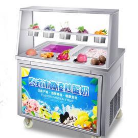 炒酸奶机报价,商用酸奶机报价,商用炒酸奶机的功能