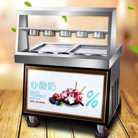 炒酸奶机商用,单锅炒酸奶机报价,多功能炒酸奶机的报价