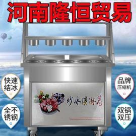 商用炒酸奶机,酸奶机炒酸奶机,炒酸奶需要成本